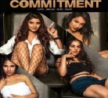 Commitment Songs Telugu