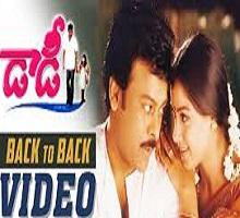 Daddy Songs Telugu