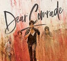 Dear Comrade 2019 Songs Mp3 Free Download | Naa Songs Telugu