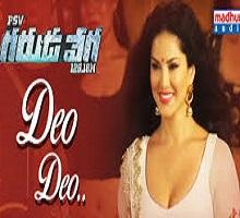 Deo Deo Songs Telugu