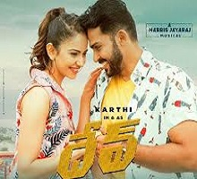Dev Songs Telugu