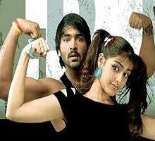 Dhee Songs Telugu