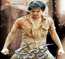 Dhool Songs Telugu