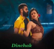 Dinchak Song Telugu