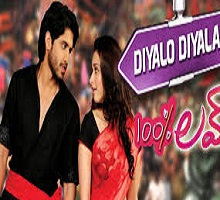 Diyalo Diyal Song Telugu