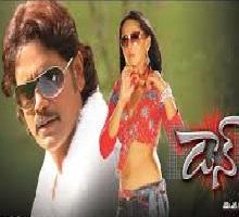 Don Songs Telugu