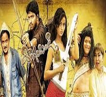 Dongalabandi Songs Telugu