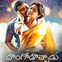 Dongodochadu Songs Telugu