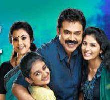 Drishyam Songs Telugu