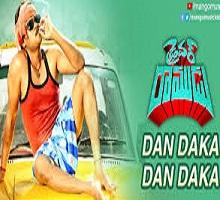 Driver Ramudu Songs Telugu