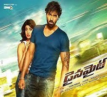 Dynamite Songs Telugu