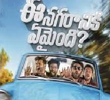 Ee Nagaraniki Emaindi Songs Telugu