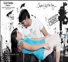 Ee Rojullo Songs Telugu