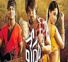 Egiripotey Entha Song Telugu