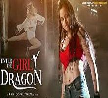 Enter The Girl Dragon Songs Telugu