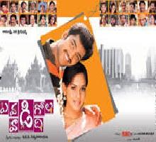 Evadi Gola Vadidhi Songs Telugu