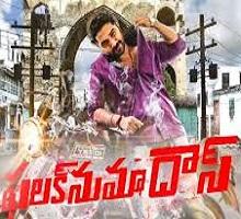 Falaknuma Das Songs Telugu