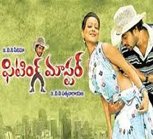 Fitting Master Songs Telugu