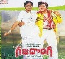 Gaja Donga Songs Telugu