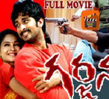 Garjana Songs Telugu
