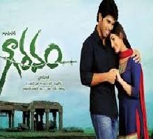Gauravam Songs Telugu