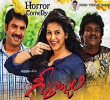 Geethanjali Songs Telugu