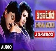 Gharana Mogudu Songs Telugu