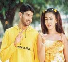 Girl Friend Songs Telugu