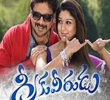Greeku Veerudu Songs Telugu