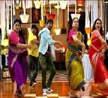 Gunna Gunna Mamidi Song Telugu