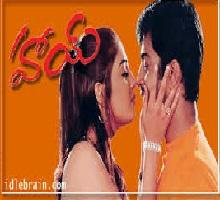 Hai Songs Telugu
