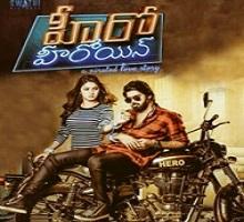 Hero Heroine Songs Telugu