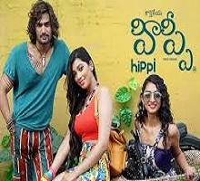 Hippi Songs Telugu