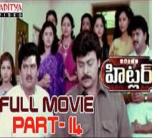 Hitler Songs Telugu