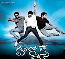 Hormones Songs Telugu