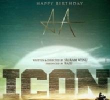 ICON Songs Telugu