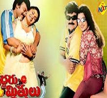 Iddaru Mithrulu Songs Telugu