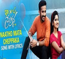 Idi Maa Prema Katha Songs Telugu