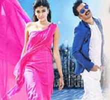 Idi Naa Love Story Songs Telugu