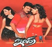 Indra Songs Telugu