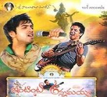 Intinta Annamayya Songs Telugu