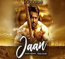Jaan Songs Telugu