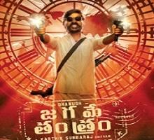 Jagame Tantram Songs Telugu