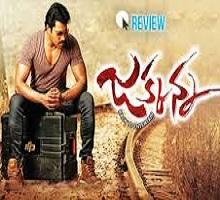 Jakkanna Songs Telugu