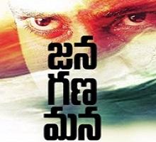 Jana Gana Mana Songs Telugu