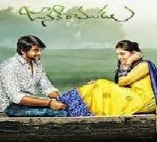 Janaki Ramudu Songs Telugu