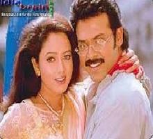 Jayam Manadera Songs Telugu