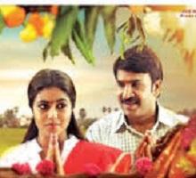 Jayammu Nischayammu Raa Songs Telugu