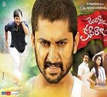Jendapai Kapiraju Songs Telugu