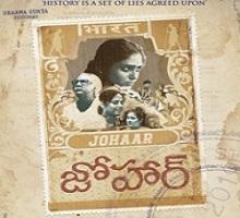 Johaar Songs Telugu